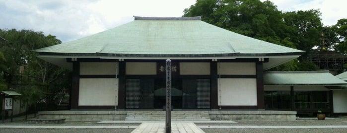 満願寺 is one of せたがや百景 100 famous views of Setagaya.