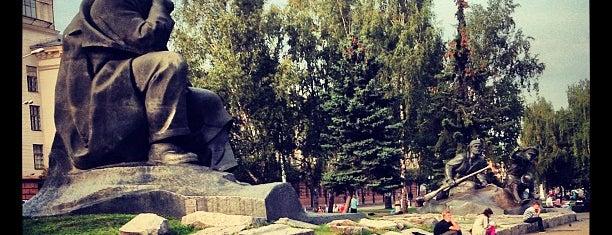 Плошча Якуба Коласа / Yakub Kolas Square is one of Минск.