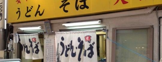 天政 is one of Japan - Osaka.