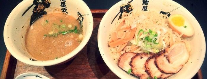 Menya Musashi 麺屋武蔵 is one of Orte, die Ricky gefallen.