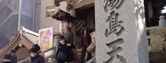 Yushima Tenmangu Shrine is one of Japonya.