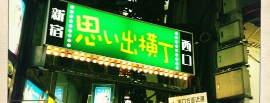 Omoide Yokocho is one of Japan to-dos.