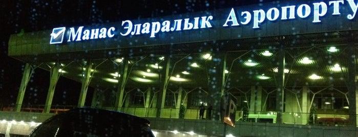 Манас эл аралык аэропорту / Международный аэропорт Манас / Manas International Airport (FRU) is one of Free WiFi Airports 2.
