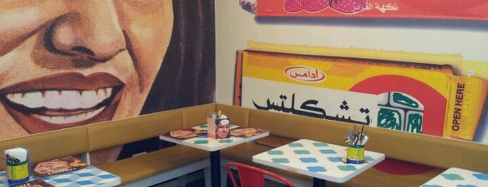 Comptoir Libanais is one of places 2.