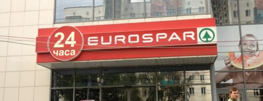 Eurospar is one of Lugares favoritos de Flore.