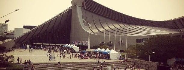 Yoyogi National Stadium is one of place to chillax.