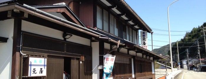 旅館 元屋 is one of Japan.