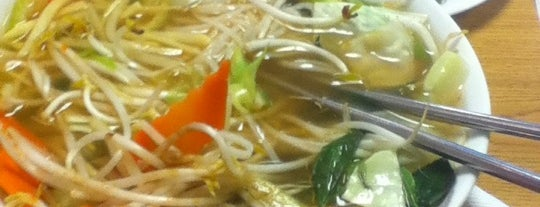 Pho Hanoi is one of Gainesville Restaurants.