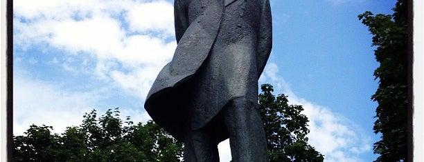 Памятник Лермонтову is one of Moskova 1.