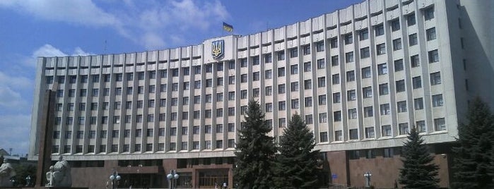 Івано-Франківськ / Ivano-Frankivsk is one of Locais curtidos por Illia.