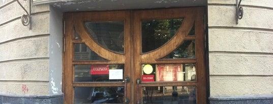 Фирменный магазин ОАО «Красный Октябрь» is one of Moscow.