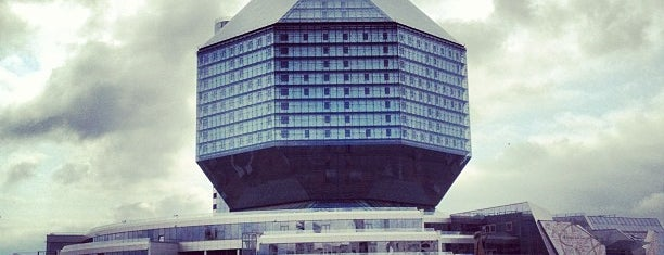 Национальная библиотека Беларуси / National Library of Belarus is one of Books everywhere I..