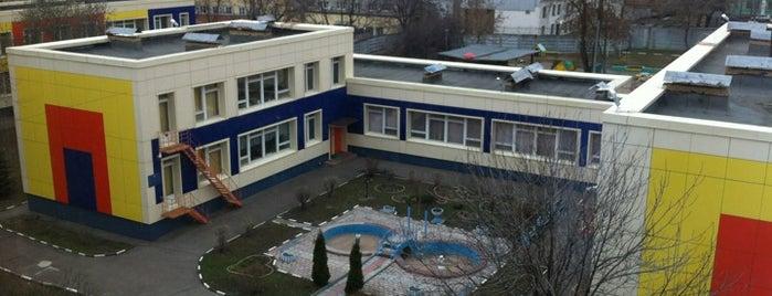 "ООО ""Терадата"" is one of Tempat yang Disukai Konstantin."