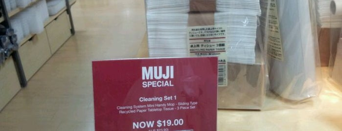MUJI is one of Lieux qui ont plu à Ian.