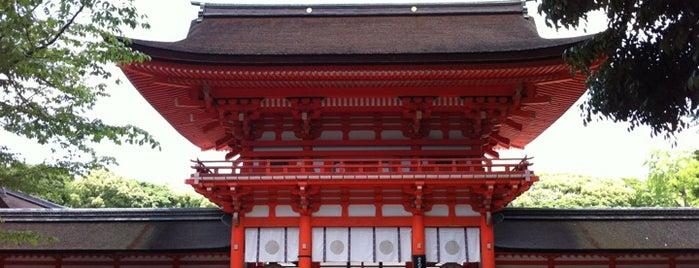 Shimogamo-Jinja Shrine is one of Kyoto.