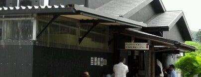 ZUND-BAR is one of Posti che sono piaciuti a Nonono.