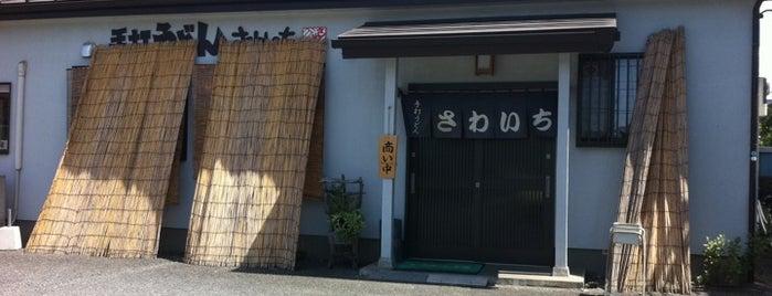 Sawaichi is one of The 20 best value restaurants in ネギ畑.