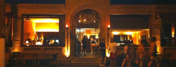 S.P.Q.R. Pizzeria is one of Recomendados.