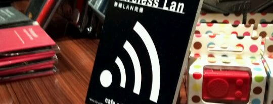 Cafe Address is one of Free Wi-Fi in 埼玉県.