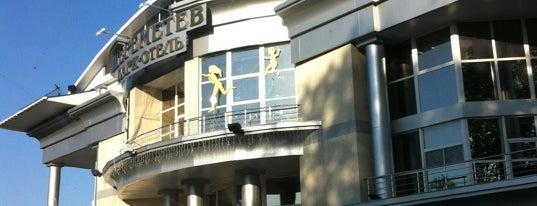 Шереметев Парк Отель **** is one of Liliia: сохраненные места.
