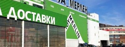 """Леруа Мерлен is one of 9 Анекдоты из """"жизни"""" и Жизненные """"анекдоты""""!!!."""