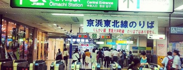 Ōimachi Station is one of 高井'ın Beğendiği Mekanlar.