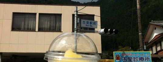 セブンイレブン 奥多摩古里店 is one of スラーピー(SLURPEEがあるセブンイレブン.