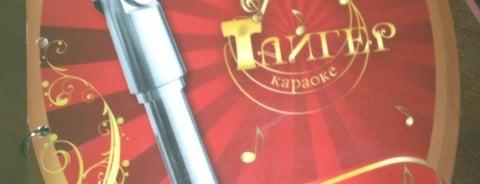 Тайгер is one of зайти!.