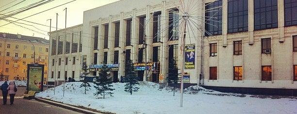 Дворец культуры имени А. М. Добрынина is one of in Yaroslavl.