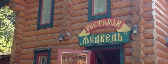 Ресторан Медведь is one of Tempat yang Disukai Александр.