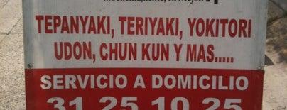 Sushi Kushi is one of สถานที่ที่บันทึกไว้ของ Maria Elena.