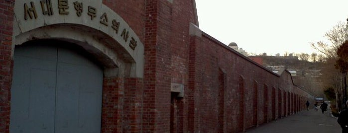 Seodaemun Prison History Hall is one of Tempat yang Disukai Veronica.