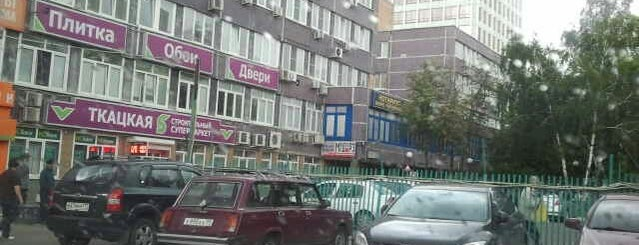 Строительный Супермаркет is one of :)).