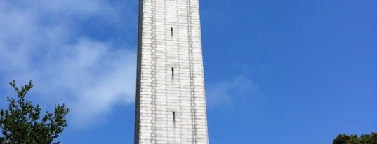 Campanile (Sather Tower) is one of Berkeley Love.