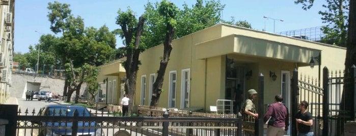 Halıcıoğlu Askerlik Şubesi is one of Orte, die Sedat gefallen.