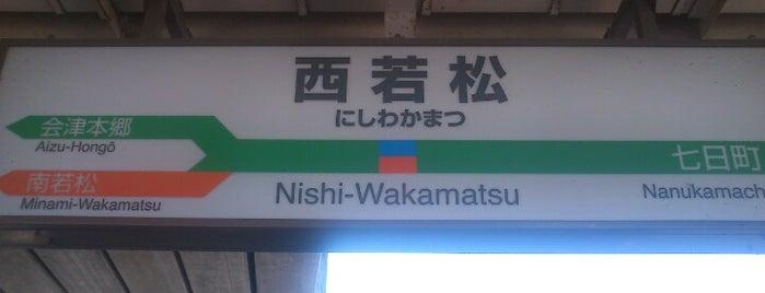 Nishi-Wakamatsu Station is one of JR 미나미토호쿠지방역 (JR 南東北地方の駅).