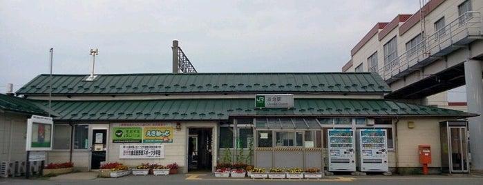 追分駅 is one of JR 키타토호쿠지방역 (JR 北東北地方の駅).