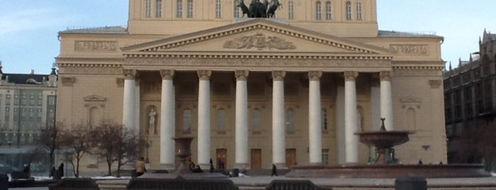 Bolshoi Theatre is one of Concerts.
