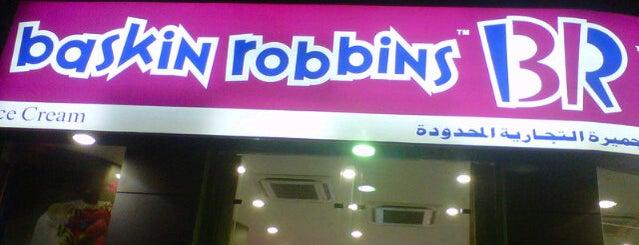Baskin Robbins is one of Tempat yang Disukai Soly.