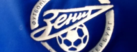 Зенит is one of Lugares guardados de Zenit Football Club.