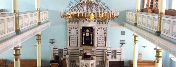 "Rīgas Sinagoga ""Peitav shul"" is one of Places to visit: Riga."