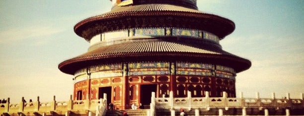 Temple of Heaven is one of Beijing.