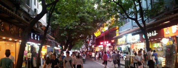 Shangxiajiu Pedestrian Street is one of China Trip 2015.