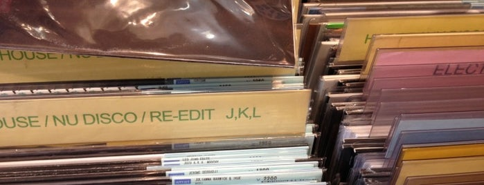 JET SET TOKYO is one of Tokyo Record Shops (Second Hand Vinyl).
