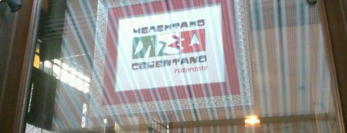 Піца Челентано / Celentano Pizza is one of Vegetarian-Friendly Restaurants in Lviv.