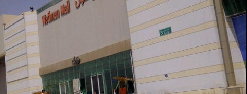 وذنان مول Wathnan Mall is one of Qatar.