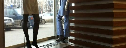 Vassa&Co is one of Скидки в Москве.