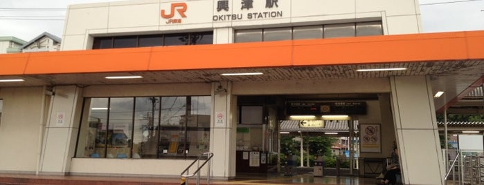 Okitsu Station is one of 東海道本線.