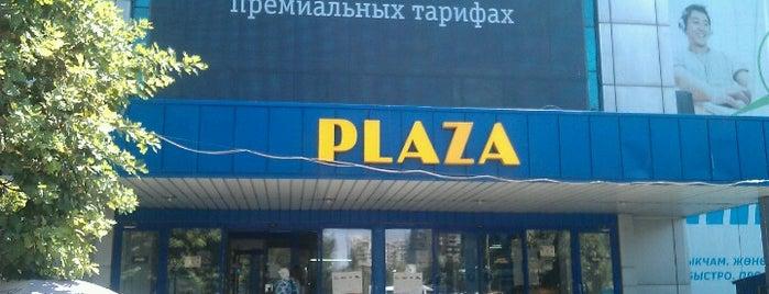 Дордой-Плаза / Dordoi-Plaza is one of El pais.