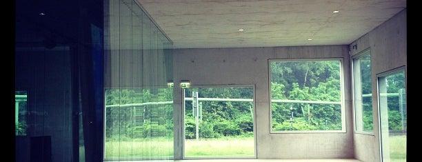 Folkwang-Universität - SANAA-Gebäude is one of Architecture to visit.